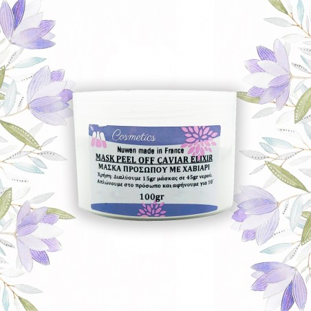 Μάσκα Προσώπου Caviar Elixir Peel Off Mask 100 gr